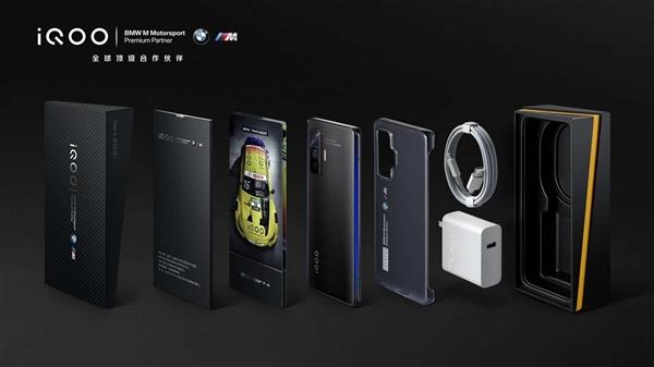 4998元起:iQOO 5超能竞速版抢先看 宝马M系Logo太迷人