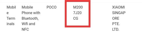 5160mAh+33W闪充 小米POCO X3曝光:奥利奥相机/支持NFC