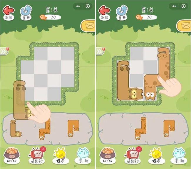 小游戏只能「跳一跳」?它可以「吃鸡」、搞电竞、做公会