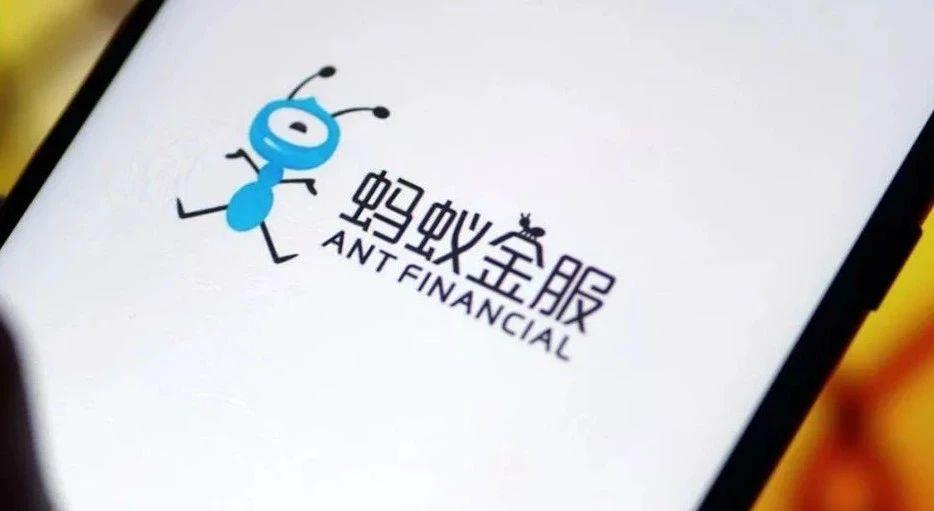 """估值超2000亿美元,蚂蚁将上市,互联网迎来""""ATM""""时代"""