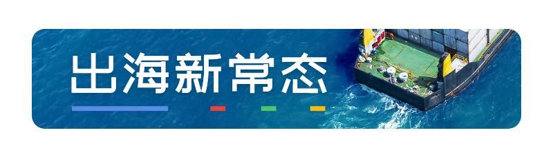 中国手游掘金的下一站在哪里?