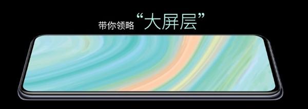 全球首款屏下摄像头手机来了!中兴吐槽刘海、水滴、挖孔是钉子户