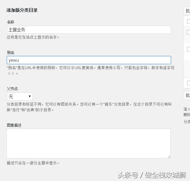 免费网站建设开发的详细步骤(附:个人建站VIP教程)