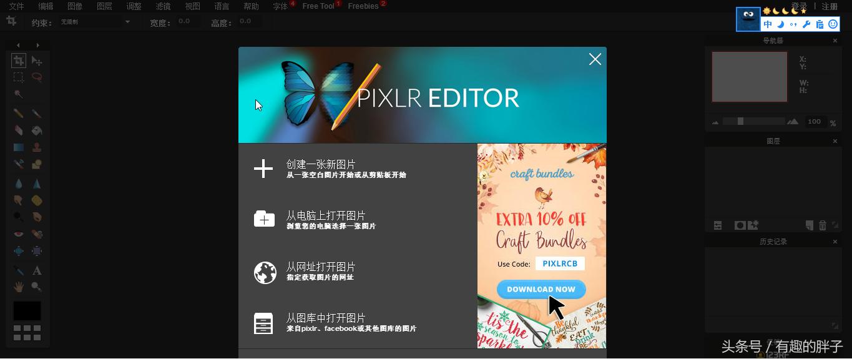 【绯闻seo】_闪图在线制作网站的方法(免费在线建站)