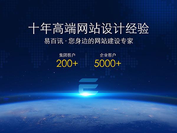 【北京seo培训】_我们为一家新三板上市公司建站的前前后后