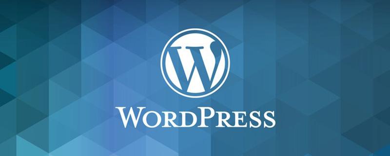 WordPress5.3 预计将于2019年11月12日发布