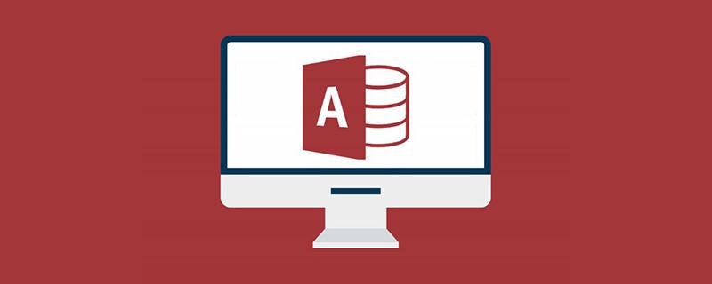 access数据库的主要对象包括哪些