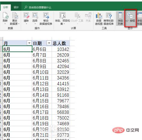数据透视表转换成表格的方法