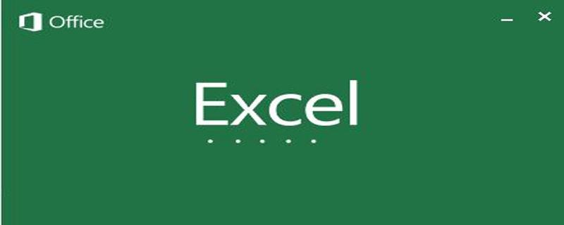在excel中函数min十七十二零的返回值是多少?