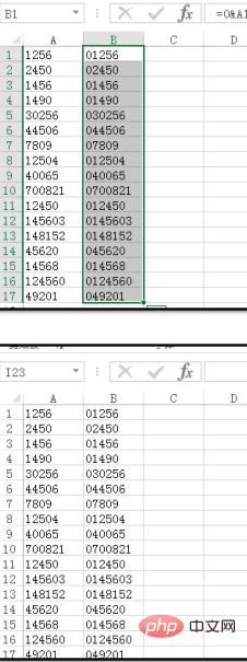 excel怎么在数字前面批量加0?