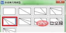 wps表格如何制作三分斜线表头