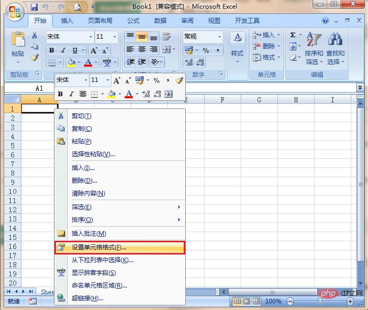 Excel表格中输入的0不显示怎么办