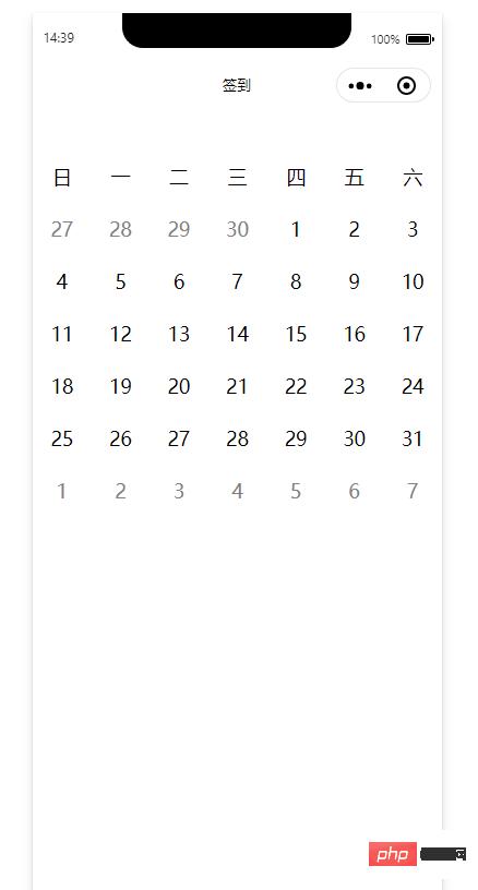 微信小程序实现签到的日历功能