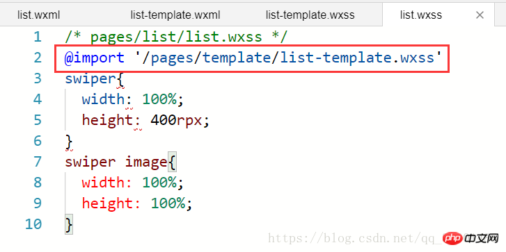 微信小程序中template模块的使用方法
