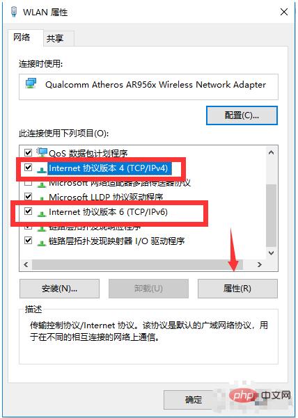笔记本连上wifi却不能打开浏览器是为什么