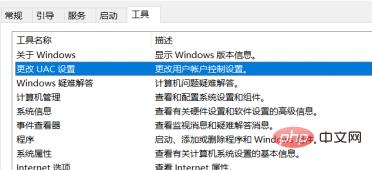 电脑安装软件提示需要管理员权限怎么办
