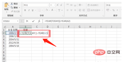 excel年龄计算公式用出生年月的实现方法