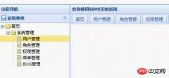 EasyUI Layout实现tabs标签实例详解