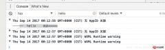 微信小程序中文件作用域解析