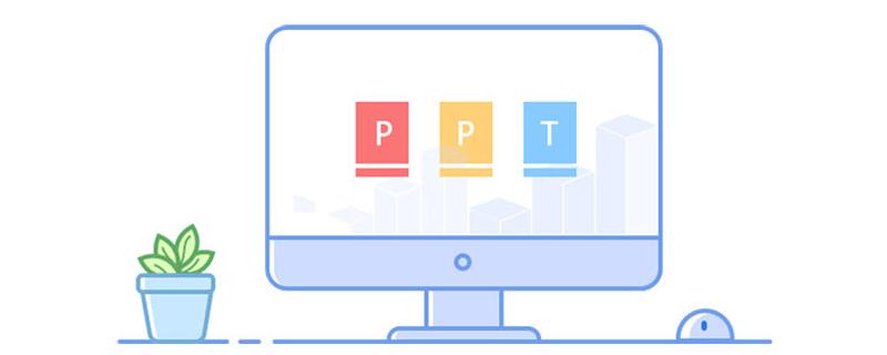 在powerpoint中幻灯片通过大纲形式创建和组织什么