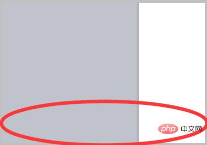 wps把电脑任务栏盖住了怎么办
