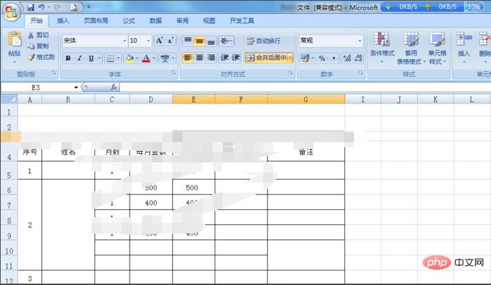 et格式文件如何转换为xls格式