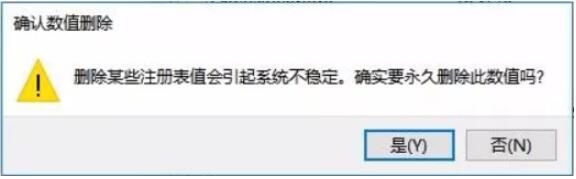runtime error怎么解决修复
