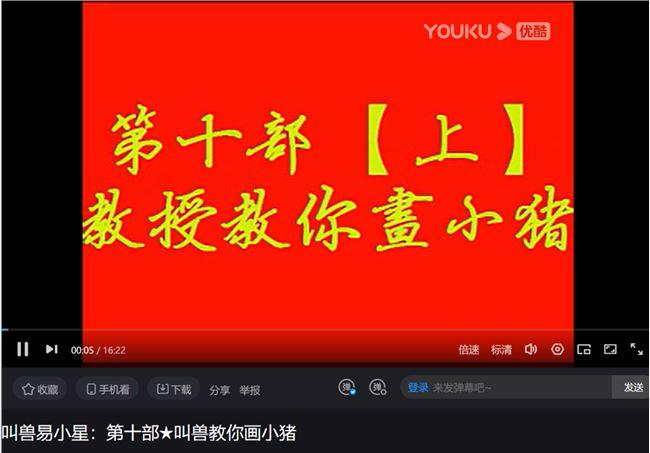中国网民,赛博农耕