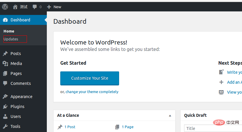 wordpress怎么添加语言包