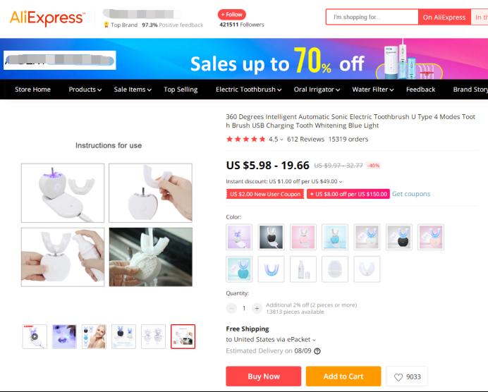 为什么中国制造的电动牙刷在海外格外吃香?速卖通上单店月销量近2万单