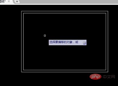 cad2007怎么添加图框?