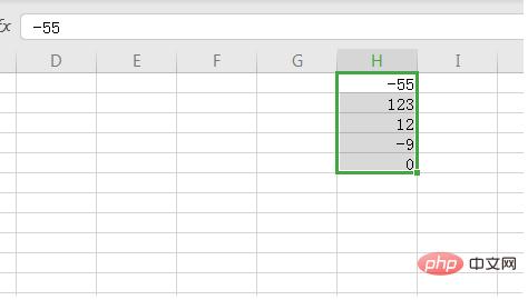excel如何设置大于0显示红色?