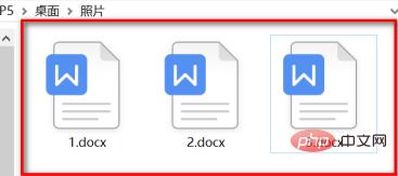 wps怎样把两个文档的内容合并到一个文档