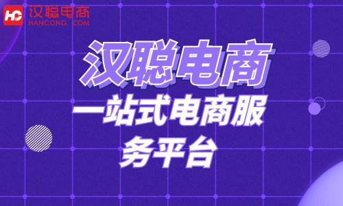 细节为王-杭州淘宝网店代运营时需要注意的问题