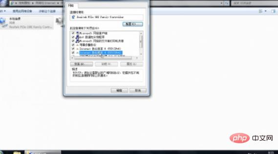 电脑能连上网打不开网页怎么办