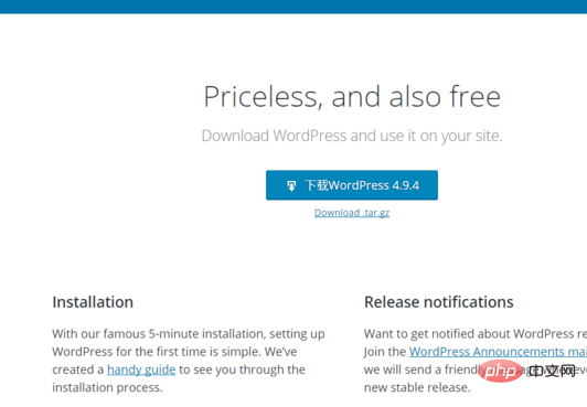 wordpress怎么创建博客
