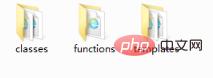 PHPCMS 如何添加模块?
