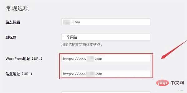 wordpress如何设置ssl证书