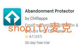 个人做shopify-亲测好用的的插件推荐