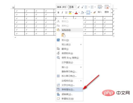 表格宽度为页面的80%怎么设置?