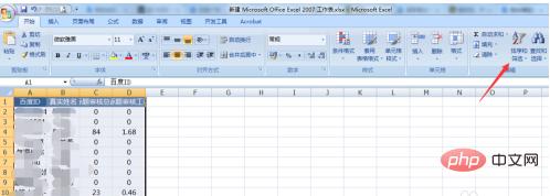 Excel筛选和排序是灰色的怎么办?