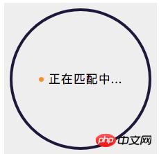 微信小程序的圆形进度条怎么做