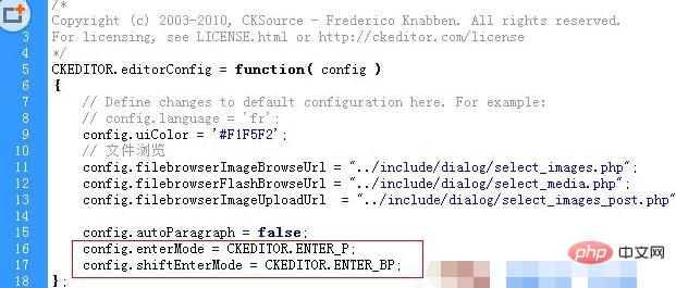 Dedecms v5.7 编辑器默认回车键换行怎么改为换段落