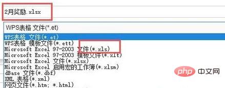 Excel 版本不兼容怎么办?