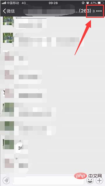微信新的朋友记录怎么恢复