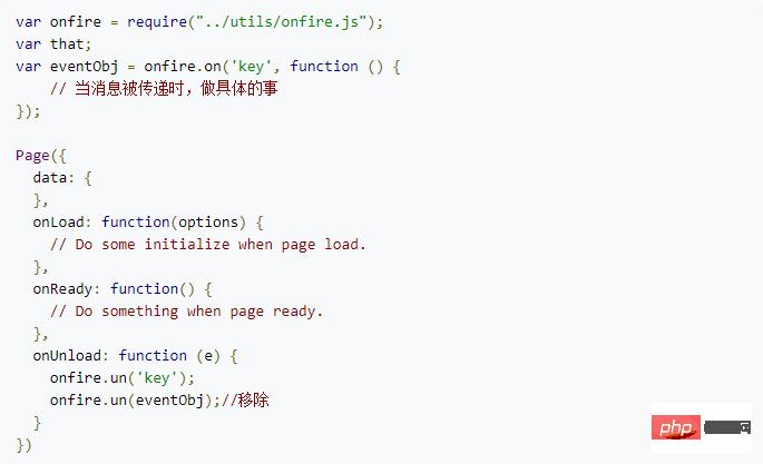 谈谈使用JS库解决小程序跨页传递消息和数据问题的方法