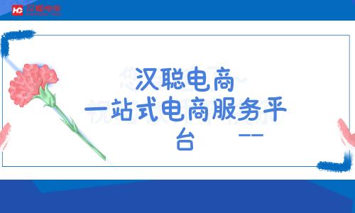 淘宝网店深圳代运营提供的服务有哪些