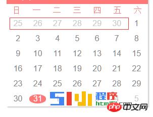 微信小程序日历组件开发