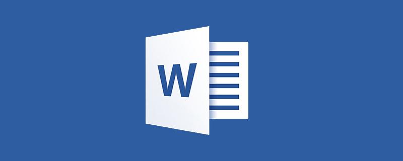 什么是word提供的快速排版文档功能