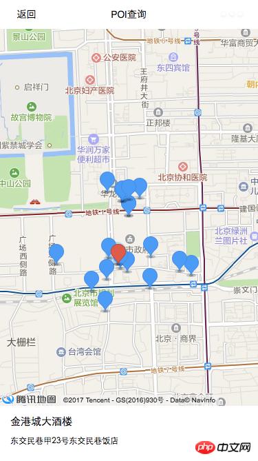 微信小程序 高德地图SDK的解析